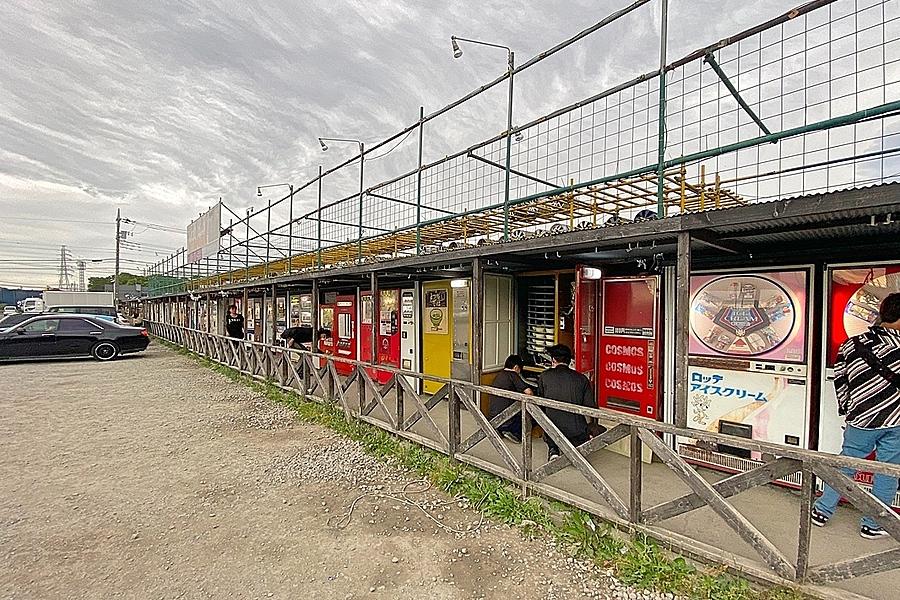相模原市の有名な「昭和自販機レストラン」圧巻!