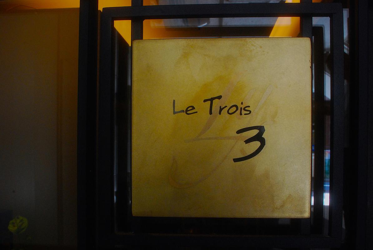 Le Trois 愛知県名古屋市