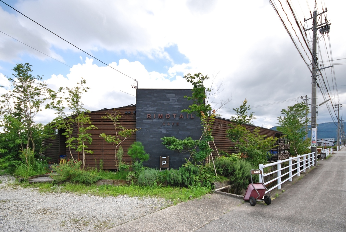 RIMOTAIL 富山県富山市