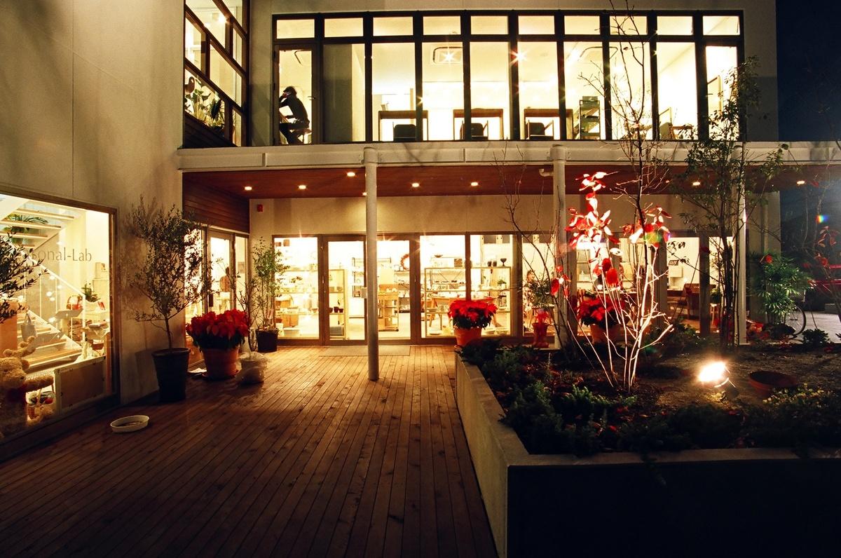 Seasonal-Lab 名古屋市天白区