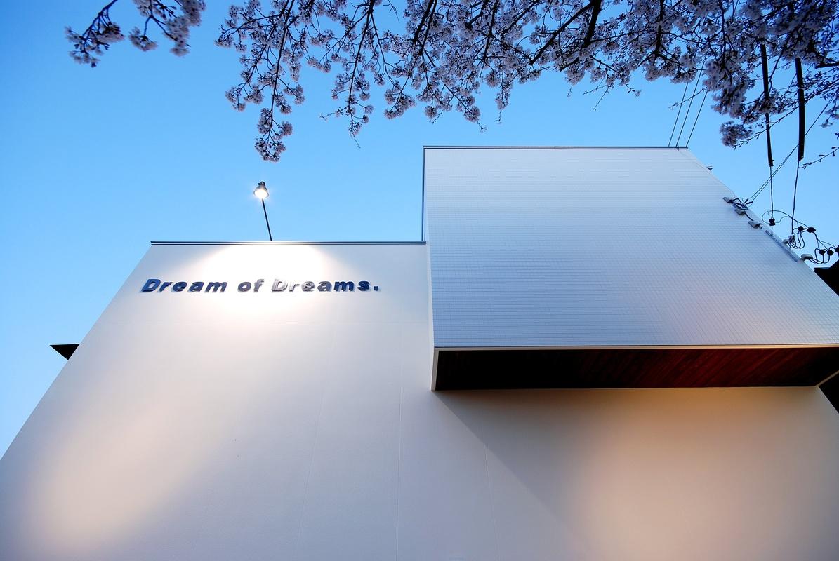 Dream of Dreams 愛知県名古屋市