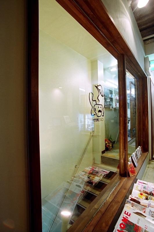 pitti cafe 愛知県名古屋市